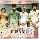 Rubaai (Original Motion Picture Soundtrack)/D. Imman