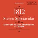 """Tchaikovsky: Ouverture solennelle """"1812"""", Op. 49 - Ravel: Boléro, M. 81/Morton Gould"""