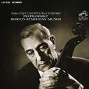 Walton: Cello Concerto - Bloch: Schelomo/Gregor Piatigorsky