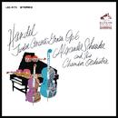 Handel: 12 Concerti grossi, Op. 6, HWV 319-330/Alexander Schneider