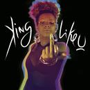 Like U (Album Edit)/King