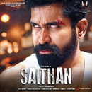 Saithan (Original Motion Picture Soundtrack)/Vijay Antony