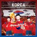 Korea/Jung Dongha