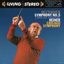 Beethoven: Symphony No. 5 in C Minor, Op. 67 & Coriolan Overture, Op. 62/Fritz Reiner