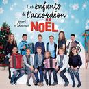 Les enfants de l'accordéon chantent Noël/Les enfants de l'accordéon