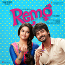 Remo (Telugu) [Original Motion Picture Soundtrack]/Anirudh Ravichander
