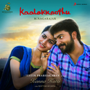 "Kanna Katti (From ""Kaalakkoothu"")/Justin Prabhakaran, Haricharan & Latha Krishna"