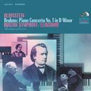 Brahms: Piano Concerto No. 1 in D Minor, Op. 15/Arthur Rubinstein