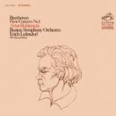 Beethoven: Piano Concerto No. 1 in C Major, Op. 15/Arthur Rubinstein