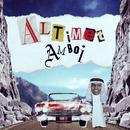 Amboi/Altimet