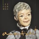 Amor Fati/Lee Eunmi