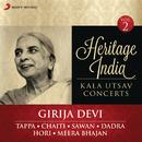 Heritage India (Kala Utsav Concerts, Vol. 2) [Live]/Girija Devi