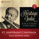 Heritage India (Kala Utsav Concerts, Vol. 1) [Live]/Pt. Hariprasad Chaurasia