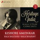Heritage India (Kala Utsav Concerts, Vol. 2) [Live]/Kishori Amonkar