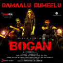 "Damaalu Dumeelu (From ""Bogan"")/D. Imman & Anirudh Ravichander"