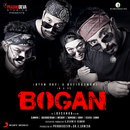 Bogan (Original Motion Picture Soundtrack)/D. Imman