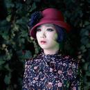 Ahn Ye Eun/Ahn Ye Eun