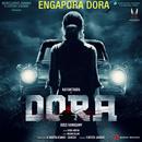 """Engapora Dora (From """"Dora"""")/Vivek - Mervin & Mervin Solomon"""