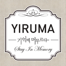 Stay in Memory/Yiruma