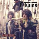 Muérdeme/E-Twins