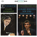 Tchaikovsky: Concerto No. 1 In B-Flat Minor for Piano and Orchestra, Op. 23/Philippe Entremont