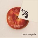Tears Bread/Park Sang Min