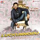 "O Siri Malli (From ""Luckunnodu"")/Bappi Lahiri & Anurag Kulkarni"
