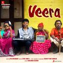 "Mama Mama Mayangadhe (From ""Veera"")/Leon James & Anthony Daasan"