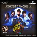"Ghostophobilia (From ""Manthri Gari Bangla"")/Anirudh Ravichander & Diwakar"