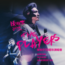 Jason Chan The Players Live in Concert 2016/Jason Chan