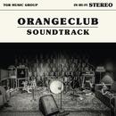 Soundtrack/OrangeClub