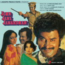 John Jani Janardhan (Original Motion Picture Soundtrack)/Laxmikant - Pyarelal