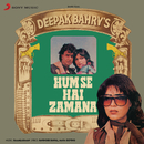 Hum Se Hai Zamana (Original Motion Picture Soundtrack)/Raamlaxman