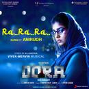 "Ra Ra Ra (From ""Dora"")/Vivek - Mervin & Anirudh Ravichander"