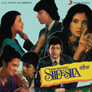 Sheesha (Original Motion Picture Soundtrack)/Bappi Lahiri