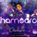 "Hamsaro (From ""Cheliyaa"")/A.R. Rahman, Arjun Chandy, Haricharan & Jonita Gandhi"