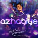 "Azhagiye (From ""Kaatru Veliyidai"")/A.R. Rahman, Arjun Chandy, Haricharan & Jonita Gandhi"