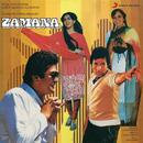 Zamana (Original Motion Picture Soundtrack)/Usha Khanna