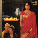 Sharara (Original Motion Picture Soundtrack)/Laxmikant - Pyarelal