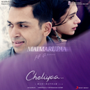 "Maimarupaa (From ""Cheliyaa"")/A.R. Rahman & Shashaa Tirupati"