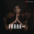 Farak/DIVINE