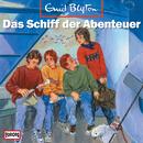 06/Das Schiff der Abenteuer/Abenteuerserie