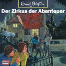 07/Der Zirkus der Abenteuer/Abenteuerserie