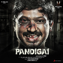 Pandigai (Original Motion Picture Soundtrack)/R.H. Vikram