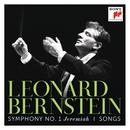 Bernstein: O Jermiah & Symphony No. 1 & I Hate Music & La Bonne Cuisine/Leonard Bernstein