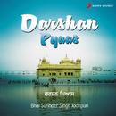 Darshan Pyaas/Bhai Surinder Singh Jodhpuri