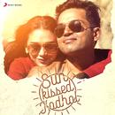 Sun-Kissed Kadhal/VARIOUS