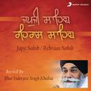Japji Sahib Rehraas Sahib/Bhai Inderjeet Singh Khalsa