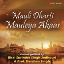 Mauli Dharti Mauleya Akaas/Bhai Surinder Singh Jodhpuri & Prof. Darshan Singh
