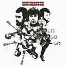Brotherhood (1969)/The Brotherhood